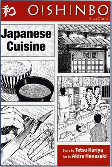 Oishinbo 01 JapCuisine