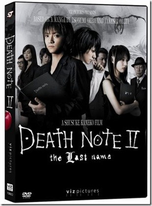 DeathNote-Movie2