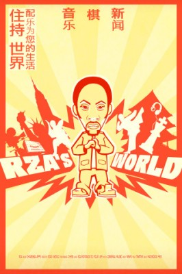 RZA's World App.