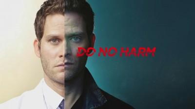 do harm