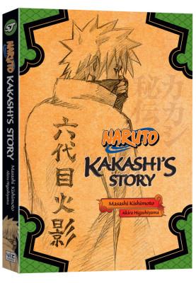 Naruto-Novel-KakashisStory-3D