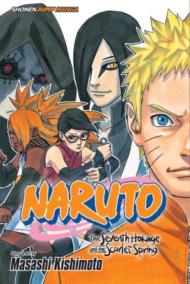 Naruto-7thHokageScarletSpring