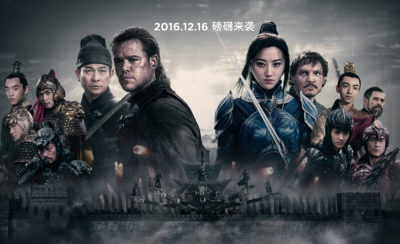 great-wall-chinese-1-sheet