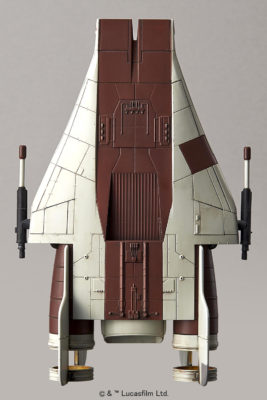 sw_a_wing_starfighter4