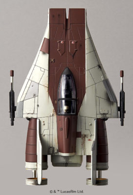 sw_a_wing_starfighter8