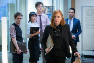 "M6 DF-01971.CR2  Noah Robbins, Grace Lynn Jung, Douglas Smith, Jessica Chastain and Al Macadam star in EuropaCorp's ""Miss. Sloane""...Photo Credit: Kerry Hayes.© 2016 EuropaCorp Ð France 2 Cinema. ."